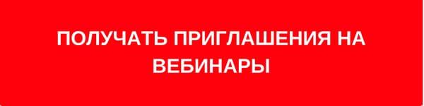 vera-reshetova-vebinary