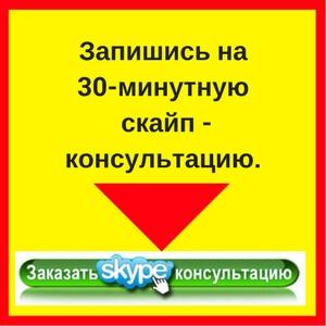 Вера Решетова консультация 3