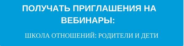 shkola-otnoshenij-vera-reshetova