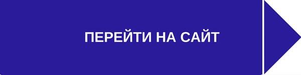 vera-reshetova