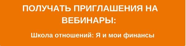 vera-reshetova-finansy