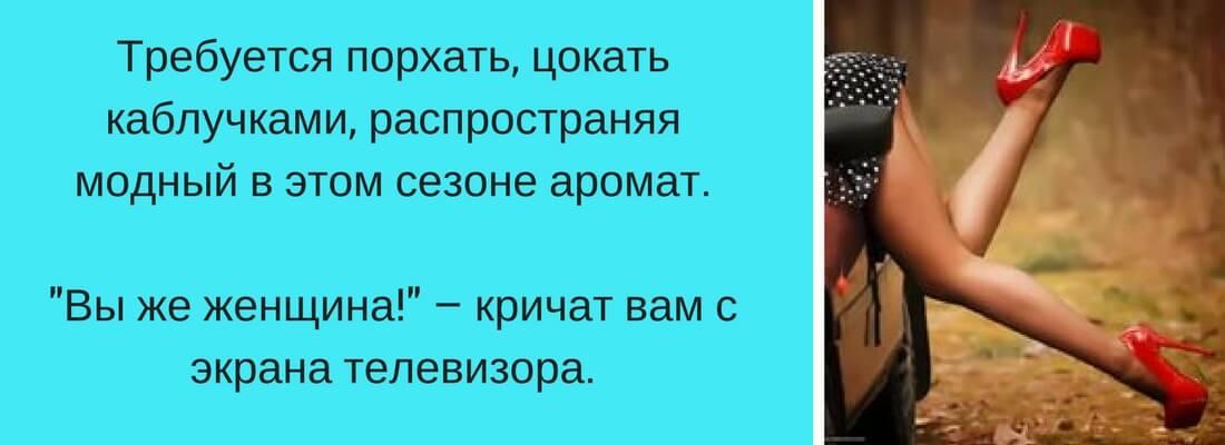 Тренинг Веры Решетовой