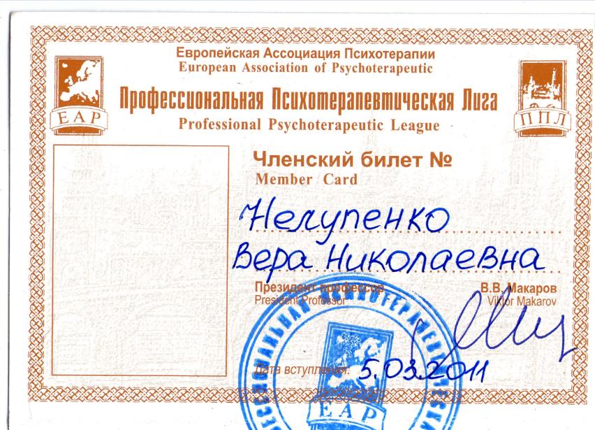 Вера Решетова. Магнитогорск